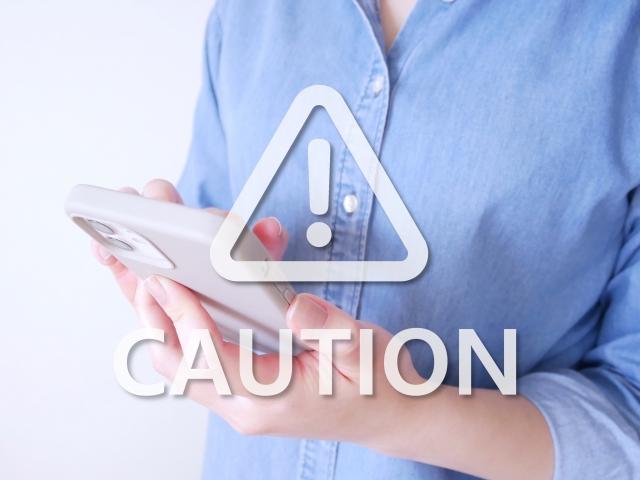 STOP詐欺!情報商材の基礎知識と優良悪質を見抜くポイント